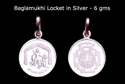 Baglamukhi Yantra in 6 gms Silver Locket
