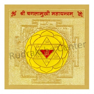 Golden Plated Baglamukhi Yantra