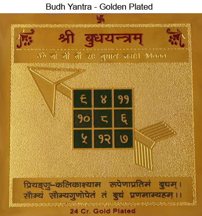 Golden Plated Budh Yantra