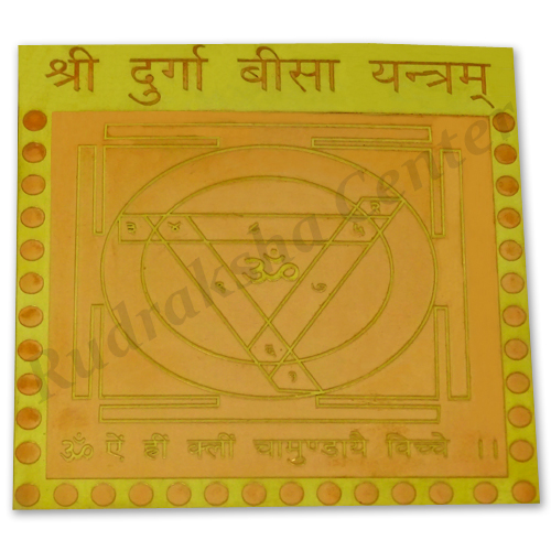 Copper & Golden Plated Durga Bisa Yantra