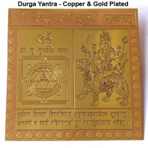 Copper & Golden Plated Maha Durga Yantra