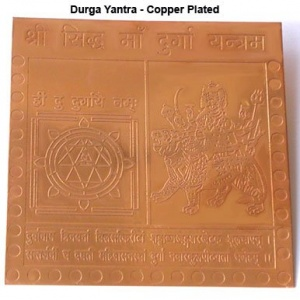 Copper Plated Maha Durga Yantra