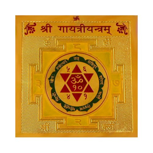 Golden Plated Gayatri Yantra