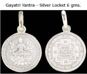 Gayatri Yantra in 6 gms Silver Locket