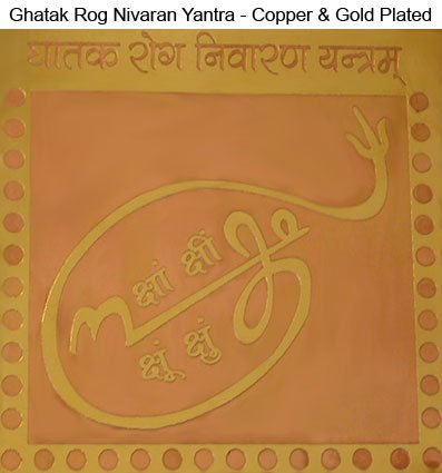 Copper & Golden plated Ghatak Rog Nivaran Yantra