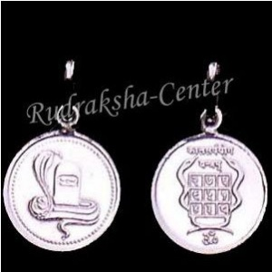 Kaal Sarp Yantra in 6 gms Silver Locket