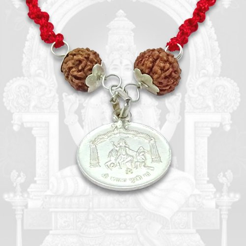 Lawsuit winning Rudraksha Kavach Indonesian
