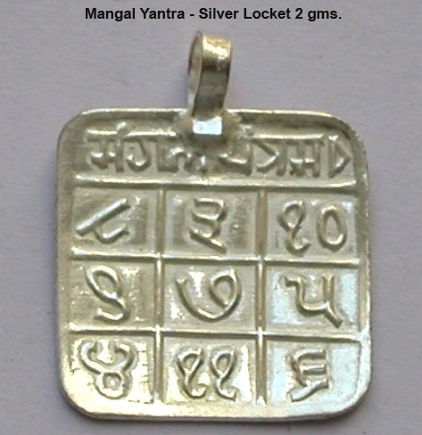 Mangal Yantra in 2 gms Silver Locket