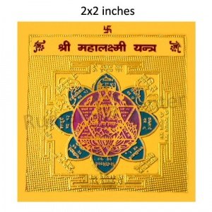 Golden Plated Maha Lakshmi Yantra