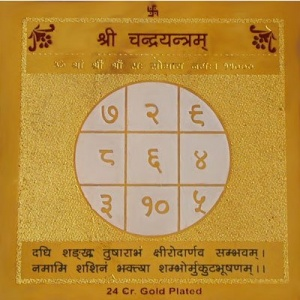 Golden Plated Chandra Yantra