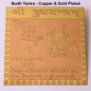 Copper & Golden Plated Budh Yantra