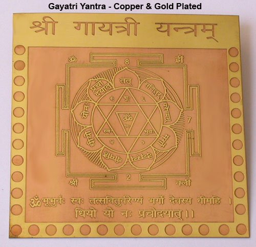 Copper & Golden Plated Gayatri Yantra