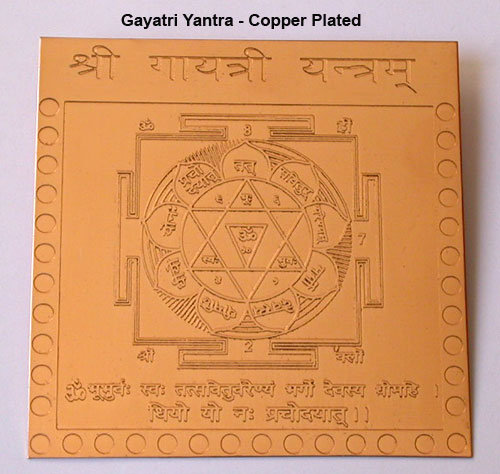 Copper Plated Gayatri Yantra
