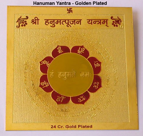 Golden Plated Hanuman Yantra