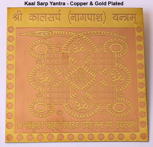 Copper & Golden Plated Kaal Sarp Yantra