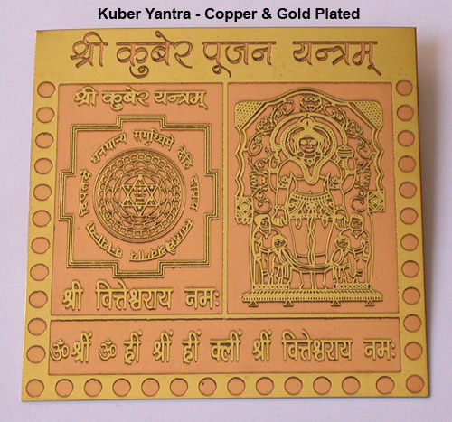 Copper & Golden Plated Kuber Yantra