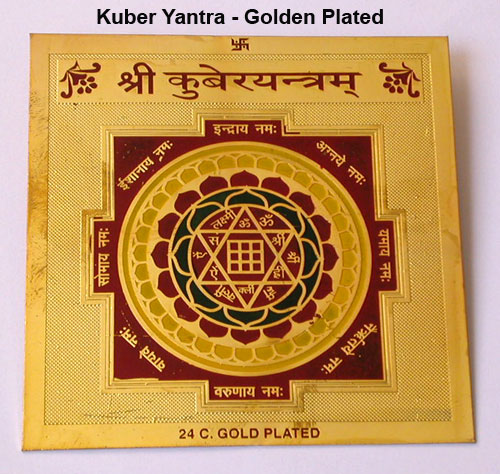 Golden Plated Kuber Yantra