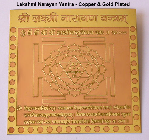 Copper & Golden Plated Lakshmi Narayan Yantra