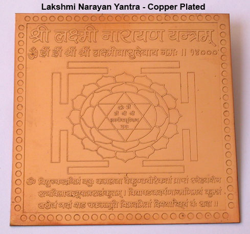 Copper plated Lakshmi Narayan Yantra