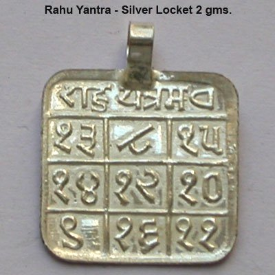 Rahu Yantra in 2 gms Silver Locket