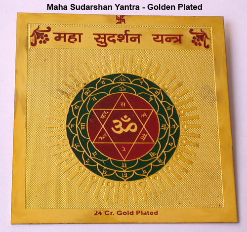 Golden Plated Maha Sudarshan Yantra