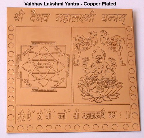 Copper Plated Vaibhav Lakshmi Yantra