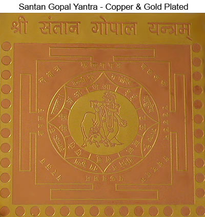 Copper & Golden Plated Santan Gopal Yantra
