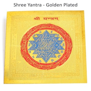 Golden Plated Shree Yantra