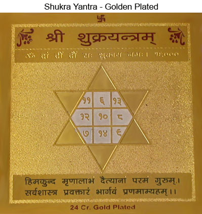 Golden Plated Shukra Yantra