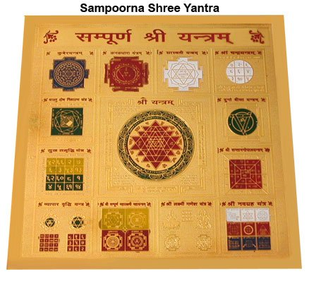Sampoorna Shree Yantra