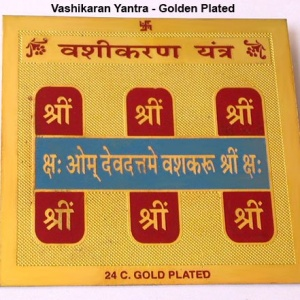 Golden Plated Vashikaran Yantra