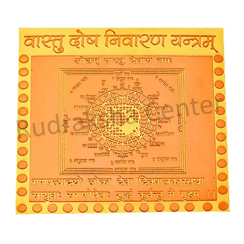 Copper & Golden Plated Vastu Dosha Nivaran Yantra